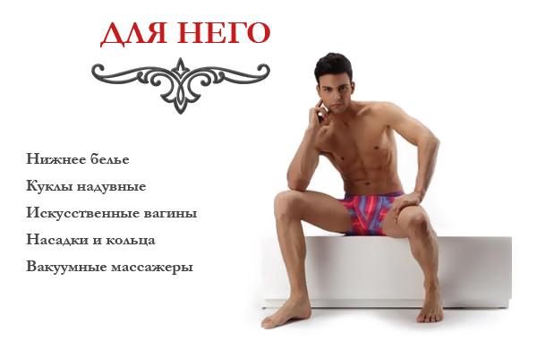 telefon-uslug-seksa-komsomolsk
