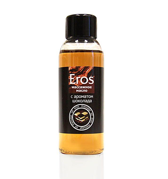 Самое сексуальное эфирное масло