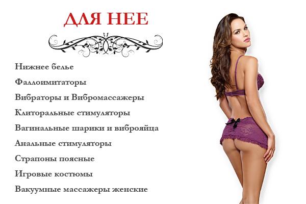 Проститутки городa полевского