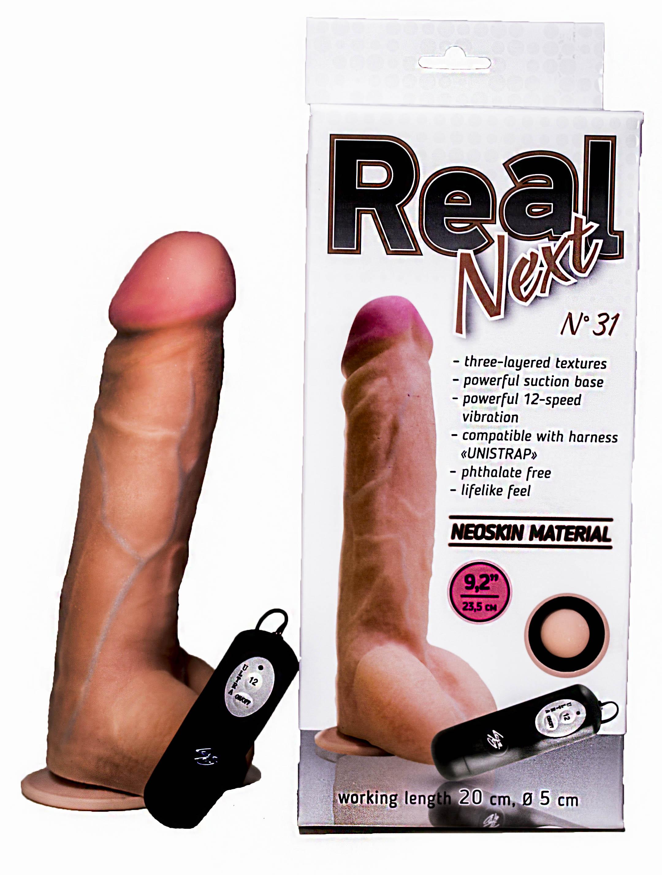 Секс порно с вибраторами из кибер кожи
